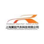 上海翼锐汽车科技有限公司logo