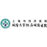 上海同济医院logo