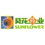 葵花藥業logo