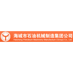 海城市石油机械制造有限公司logo