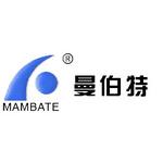广州曼伯特信息技术有限公司logo
