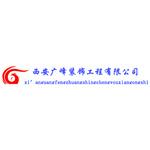 山木培训logo