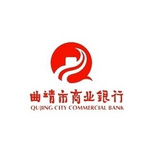 曲靖市商业银行logo