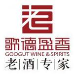 藏酒网/歌德盈香logo