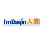 大勤实业公司logo
