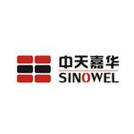 中天嘉华集团logo