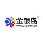 金银岛logo