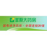 丰原大药房logo