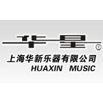上海華新樂器有限公司logo