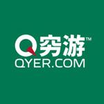窮游logo