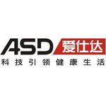 浙江爱仕达电器股份有限公司logo