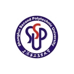 上海第二工业大学logo