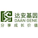 中山大学达安基因股份有限公司logo