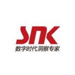 SNK(思恩客)logo
