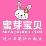 蜜芽宝贝logo