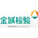 广州金域医学检验中心logo