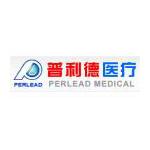 珠海普利德医疗设备有限公司logo