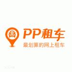 PP租车/爱车汇logo