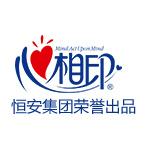 恒安纸业logo
