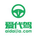 爱代驾logo
