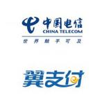 中国电信翼支付logo