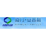 厦门安普利生物工程有限公司logo