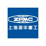上海振华港口机械(集团)股份有限公司logo