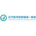 锦州医学院附属医院logo