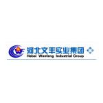 河北文丰钢铁有限公司logo