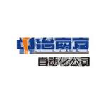 中冶南方(武汉)自动化有限公司logo