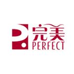 扬州完美日用品有限公司logo