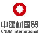 中建材国际贸易有限公司logo