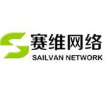 深圳赛维网络logo