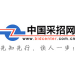 华能曹妃甸港口有限公司logo