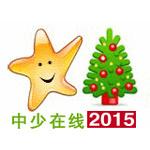 中国少年儿童新闻出版总社logo