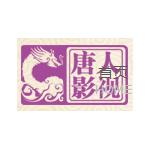 唐人影视公司logo
