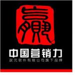 深圳市政元软件有限公司logo