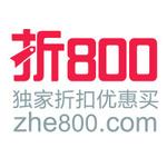 折800網logo