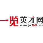 一览英才网logo