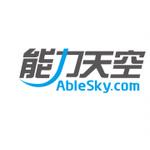 能力天空logo