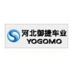 河北御捷车业有限公司logo