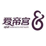 爱帝宫logo