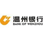 温州银行logo