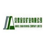 安徽金安矿业有限公司logo