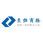 成都至强商务服务有限公司logo