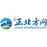 内蒙古日报社logo