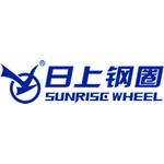 厦门日上车轮集团股份有限公司logo