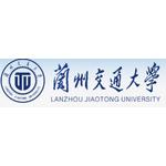 兰州交通大学logo