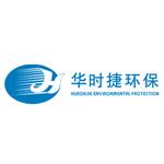 华时捷环保科技发展logo