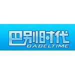 巴别时代logo